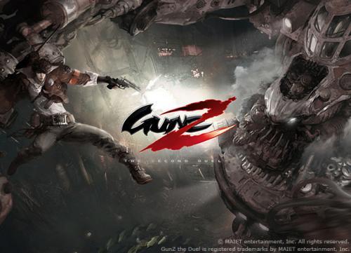 Gunz  - Download The Duel 20070123 Internation Edition (Full)