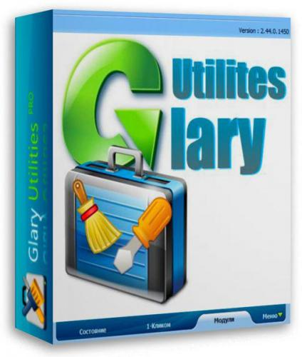 Glary Utilities 2.27.0.982 - Download 2.27.0.982