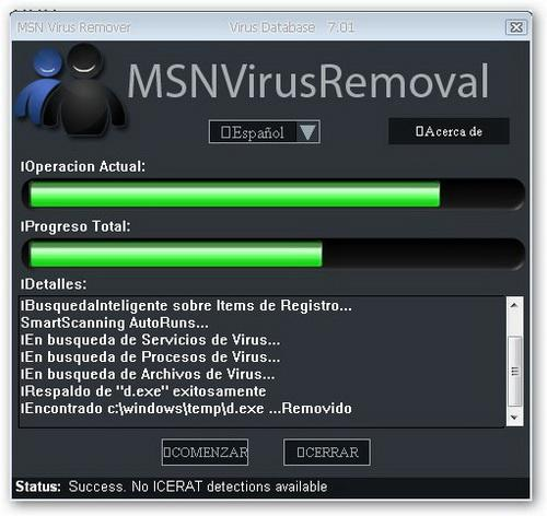 MSN Virus Remover 4.40 - Download 4.40